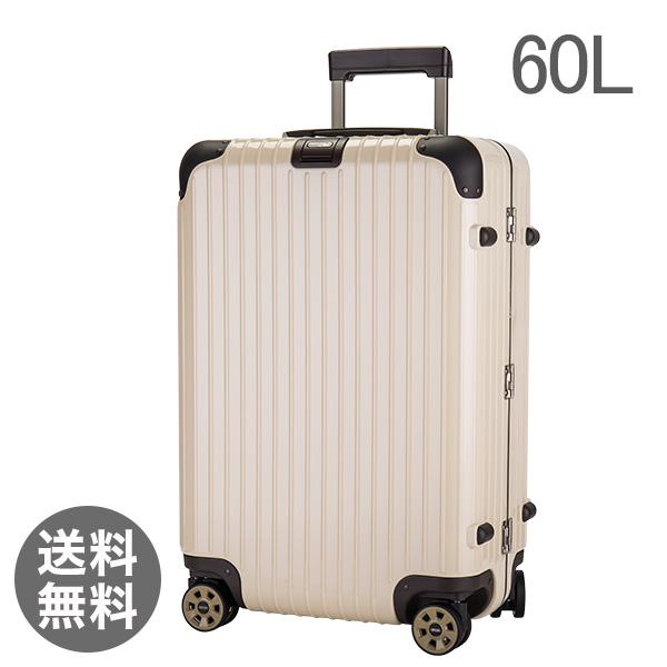 リモワ Rimowa スーツケース 60L リンボ マルチホイール 881.63.13.4 Limbo Multiwheel 4輪 キャリーバッグ クリームホワイト