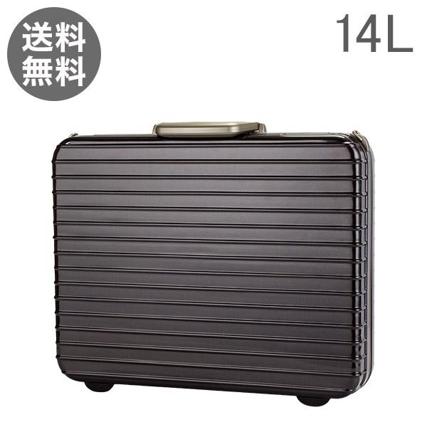 リモワ Rimowa リンボ ノートブック 14L アタッシュケース ブリーフケース 881.09.33.0 グラナイトブラウン Limbo 機内持込 スーツケース