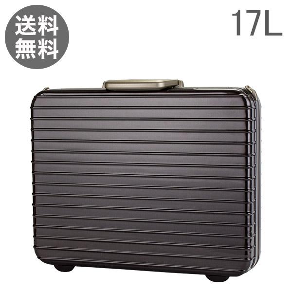 リモワ Rimowa リンボ アタッシェケース 17L アタッシュケース ブリーフケース 881.12.33.0 グラナイトブラウン 機内持込 スーツケース