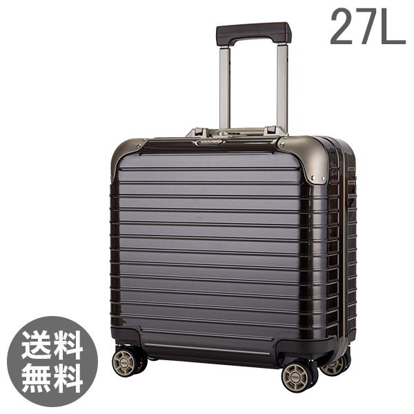 リモワ Rimowa スーツケース 27L リンボ ビジネス マルチホイール 881.40.33.4 Limbo Business Multiwheel 4輪 キャリーバッグ グラナイトブラウン