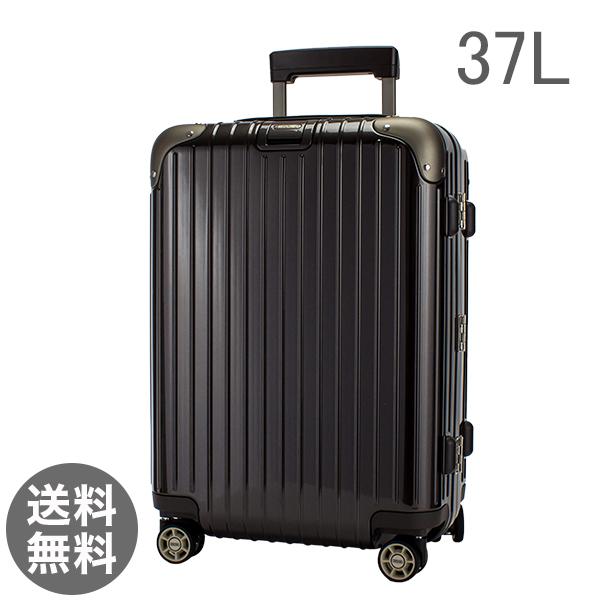 リモワ RIMOWA リンボ 37L 4輪 881.53.33.4 キャビンマルチホイール キャリーバッグ グラナイトブラウン Limbo Cabin スーツケース