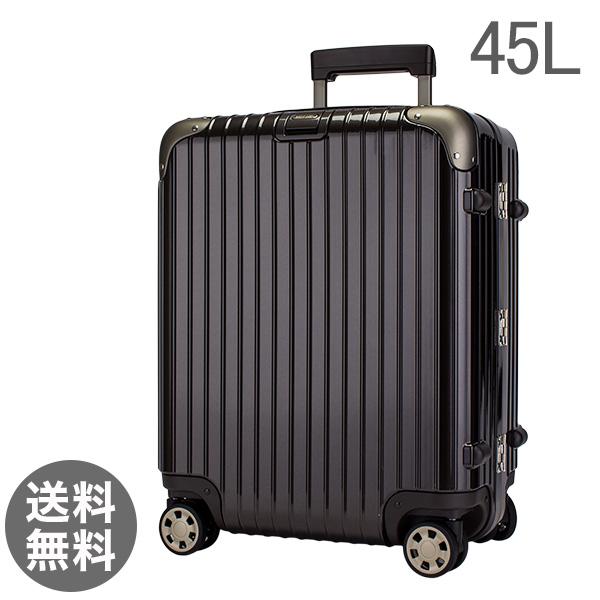 リモワ Rimowa リンボ 45L 4輪 マルチウィール スーツケース 881.56.33.4 グラナイトブラウン Limbo MultiWheel Granite brown キャリーバッグ