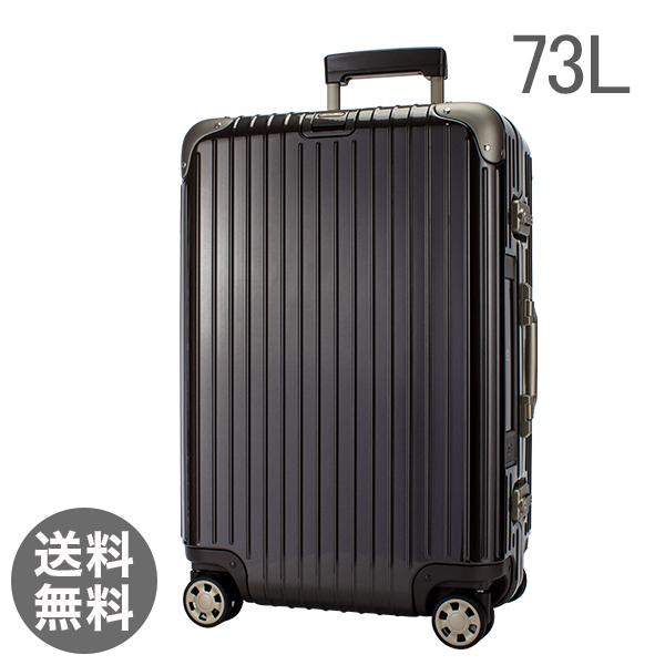 リモワ RIMOWA リンボ 73L 4輪 882.70.33.5 マルチホイール キャリーバッグ グラナイトブラウン Limbo Granite brown スーツケース 電子タグ 【E-Tag】