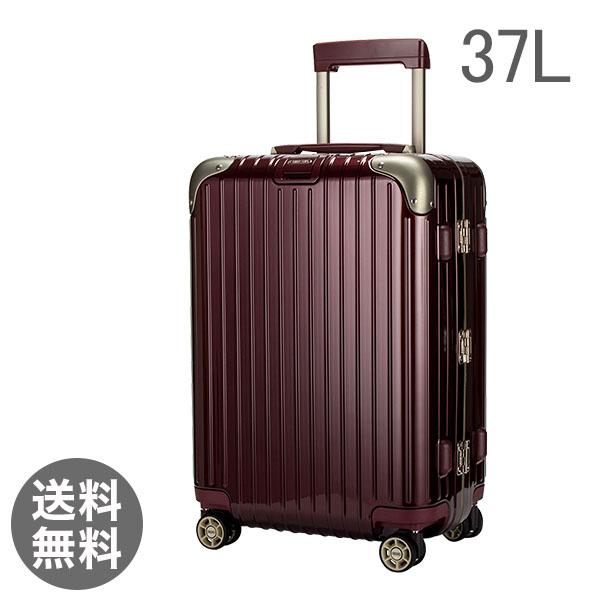 RIMOWA リンボ 37L 4輪 881.53.34.4 キャビンマルチホイール キャリーバッグ カルモナレッド Limbo Cabin MultiWheel carmona red スーツケース