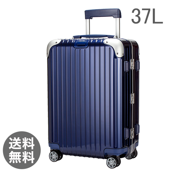 RIMOWA リンボ 37L 4輪 881.53.21.4 キャビンマルチホイール キャリーバッグ ナイトブルー Limbo Cabin MultiWheel Night Blue スーツケース