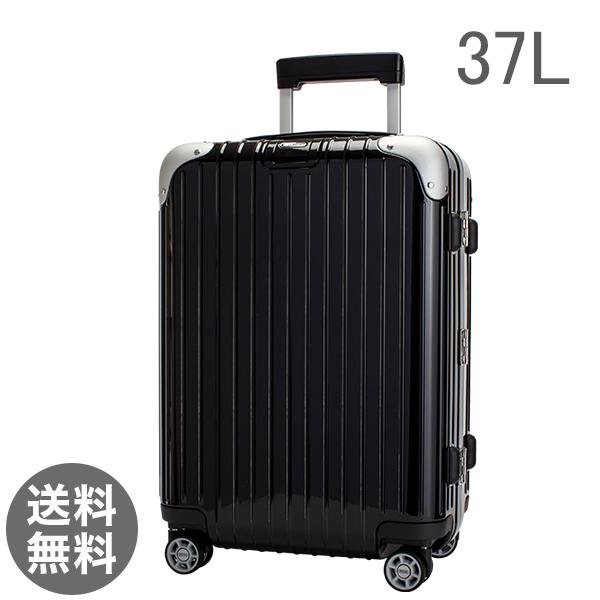 リモワ RIMOWA リンボ 37L 4輪 881.53.50.4 キャビンマルチホイール キャリーバッグ ブラック Limbo Cabin スーツケース