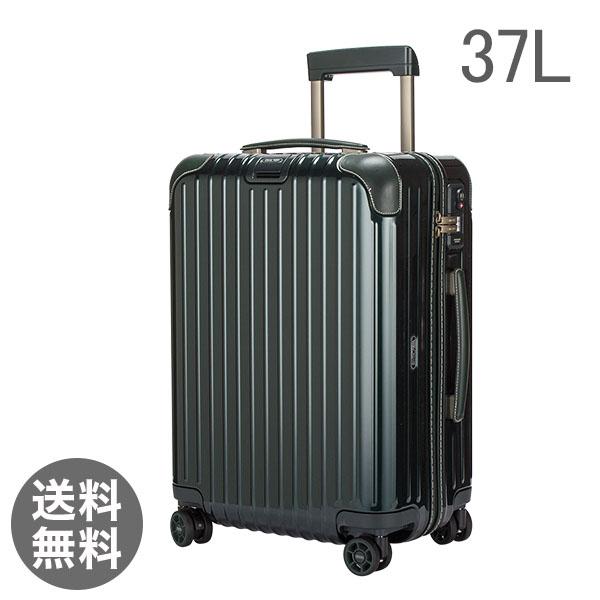 リモワ RIMOWA ボサノバ 37L 4輪 870.53.40.4 キャビンマルチホイール キャリーバッグ ジェットグリーン Bossa Nova Cabin MultiWheel スーツケース
