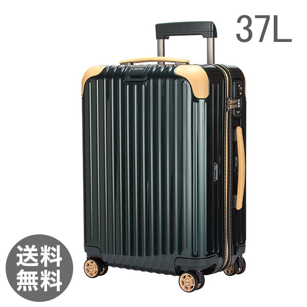 RIMOWA ボサノバ 37L 4輪 870.53.41.4 キャビンマルチホイール キャリーバッグ ジェットグリーン/ベージュ Bossa Nova Cabin MultiWheel スーツケース