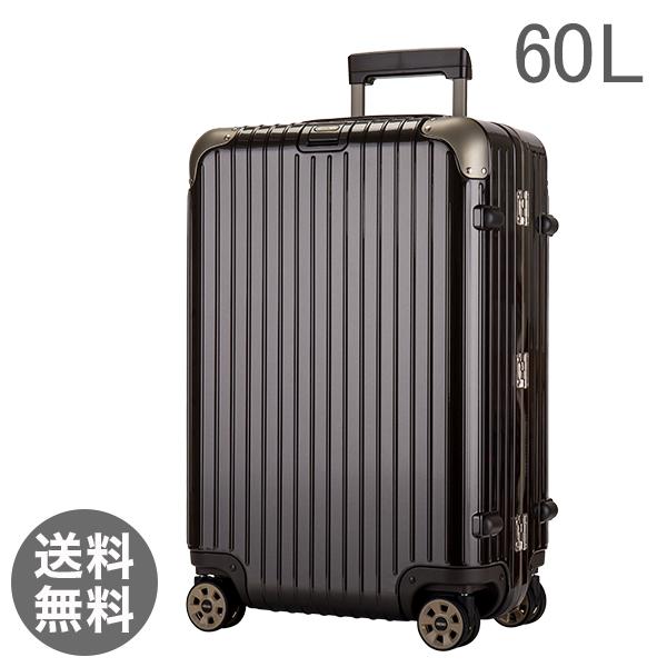 リモワ Rimowa スーツケース 60L リンボ マルチホイール 881.63.33.4 Limbo Multiwheel 4輪 キャリーバッグ グラナイトブラウン