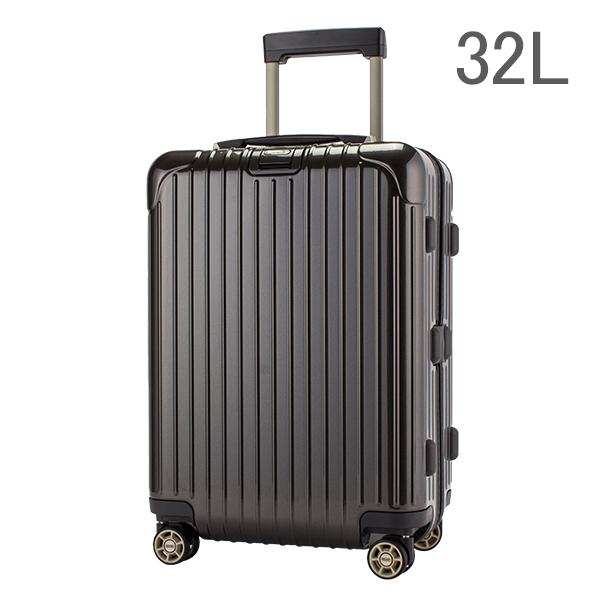 リモワ サルサ デラックス 32L 4輪 830.53.33.4 キャビンマルチホイール グラナイトブラウン スーツケース