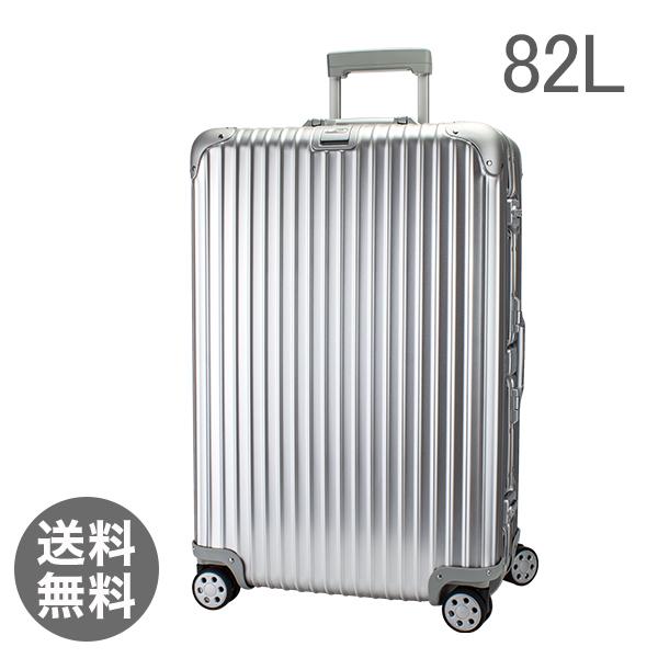 RIMOWA リモワ トパーズ 923.70.00.4 TOPAS スーツケース 82L
