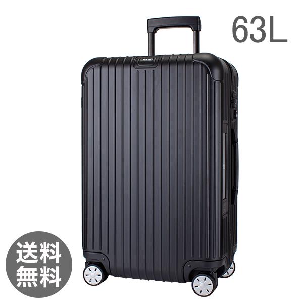 RIMOWA リモワ サルサ 811.63.32.5 マルチホイール 4輪 スーツケース ブラック MULTIWHEEL 63L 電子タグ 【E-Tag】