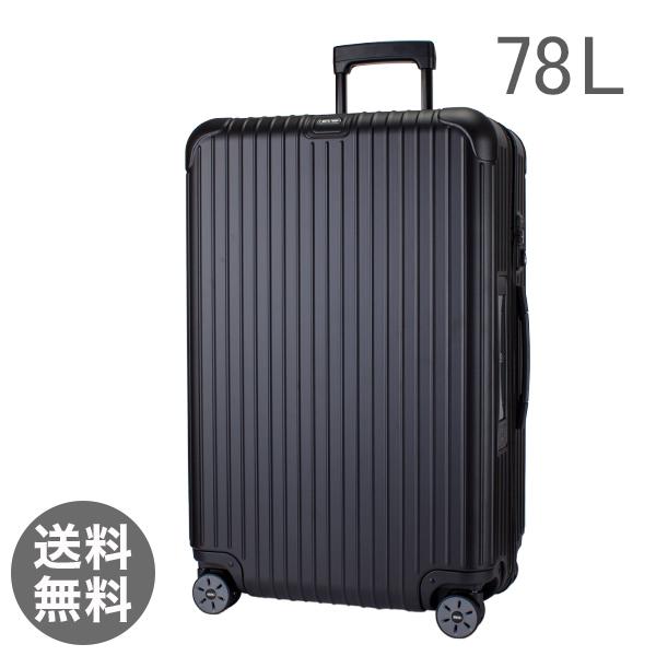RIMOWA リモワ サルサ 811.70.32.5 マルチホイール 4輪 スーツケース マット/つやけしブラック MULTIWHEEL 78L 電子タグ 【E-Tag】
