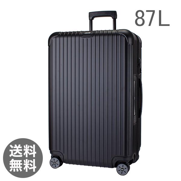 RIMOWA リモワ サルサ 811.73.32.5 マルチホイール 4輪 スーツケース マットブラック MULTIWHEEL 87L 電子タグ 【E-Tag】