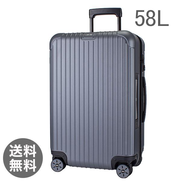 【E-Tag】 電子タグ  リモワ SALSA サルサ 838.63 83863 Multiwheel マルチホイール スーツケース キャリーバッグ マットグレー 58L (810.63.35.4)