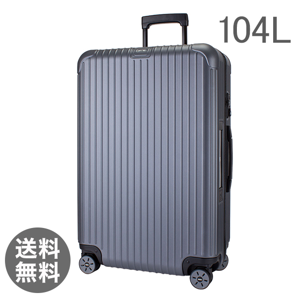 【E-Tag】 電子タグ  リモワ SALSA サルサ 838.77 83877 Multiwheel マルチホイール スーツケース キャリーバッグ マットグレー 104L (810.77.35.4)
