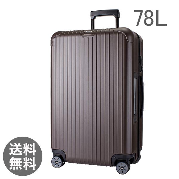 【E-Tag】 電子タグ リモワ サルサ 4輪MultiWheel スーツケース マットブロンズ 78L 810.70.38.4 RIMOWA SALSA matte bronze