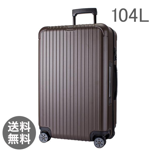 【E-Tag】 電子タグ RIMOWA リモワ 810.77.38.4 ルサ SALSA 輪MultiWheel matte bronze マットブロンズ スーツケース
