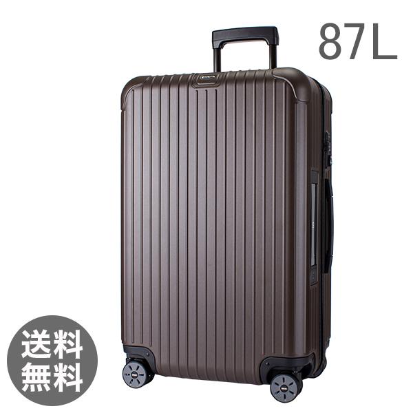 【E-Tag】 電子タグ RIMOWA リモワ 810.73.38.4 ルサ SALSA 輪MultiWheel matte bronze マットブロンズ スーツケース87L