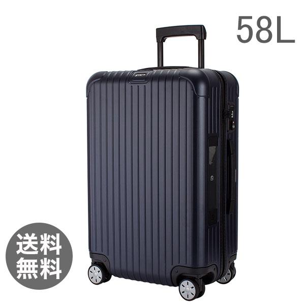 RIMOWA リモワ SALSA サルサ 811.63.39.5 マルチイール matte blue マットブルー MultiWheel 58L 電子タグ 【E-Tag】