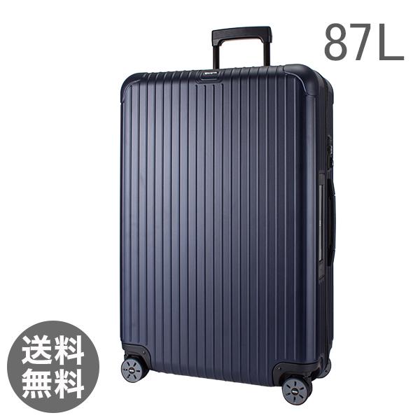 RIMOWA リモワ サルサ 811.73.39.5 SALSA 4輪 MultiWheel matte blue マットブルー スーツケース 87L 電子タグ 【E-Tag】