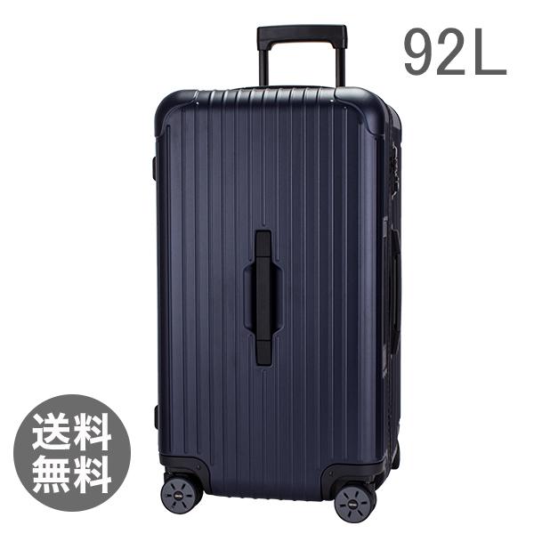 【E-Tag】 電子タグ RIMOWA リモワ 811.75.39.5 サルサ SALSA スポーツ 4輪 Sport MultiWheel 75 matte blue マットブルー スーツケース