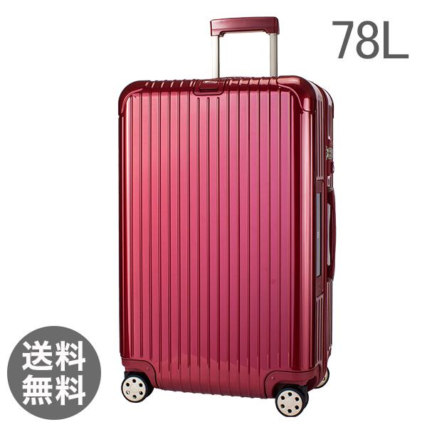リモワ  サルサ デラックス 831.70.53.5 スーツケース マルチ オリエント レッド 78L 電子タグ 【E-Tag】
