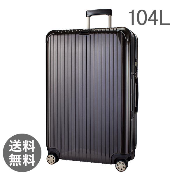 【E-Tag】 電子タグ  リモワ SALSA Deluxe サルサデラックス 830.77.33.4 マルチホイール granite brown グラナイトブラウン MultiWheel 104L