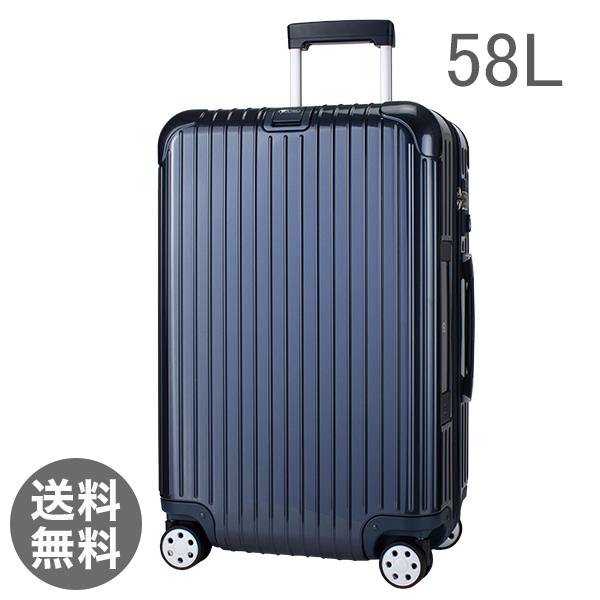 RIMOWA リモワ SALSA Deluxe サルサデラックス 831.63.12.5 マルチホイール blue ブルー MultiWheel 58L 電子タグ 【E-Tag】