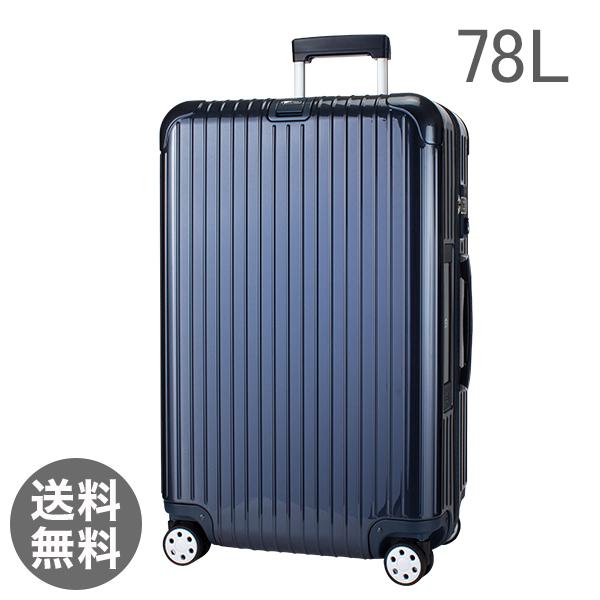 【E-Tag】 電子タグ RIMOWA リモワ SALSA Deluxe サルサデラックス 830.70.12.4 マルチホイール blue ブルー MultiWheel 86L