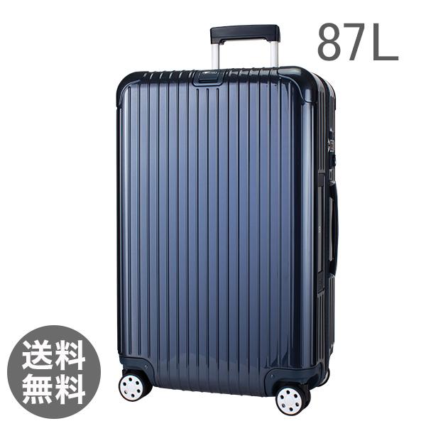 【E-Tag】 電子タグ RIMOWA リモワ SALSA Deluxe サルサデラックス 830.73.12.4 マルチホイール blue ブルー MultiWheel 87L