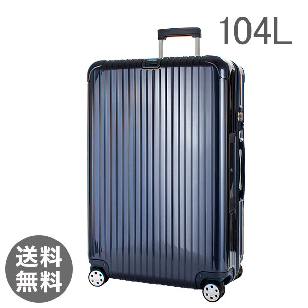 【E-Tag】 電子タグ RIMOWA リモワ SALSA Deluxe サルサデラックス 830.77.12.4 マルチホイール blue ブルー MultiWheel 104L