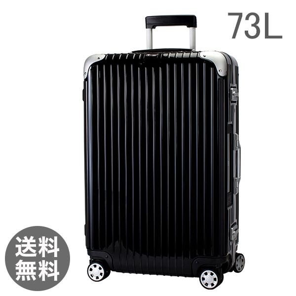 RIMOWA リモワ リンボ 882.70.50.5 マルチホイール 4輪 スーツケース ブラック Multiwheel 73L 電子タグ 【E-Tag】