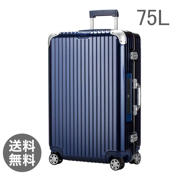 RIMOWA リモワ リンボ 73L 882.70.21.5 LIMBO Multiwheel マルチホイール Night Blue ナイトブルー 電子タグ 【E-Tag】