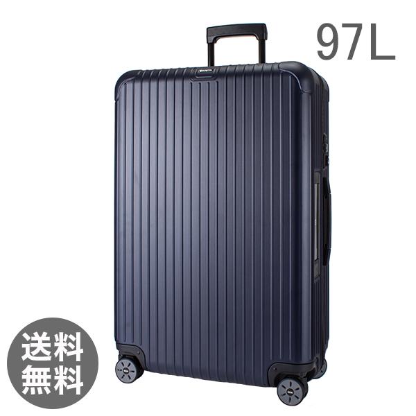 RIMOWA リモワ SALSA サルサ 811.77.39.5 MultiWheel マルチホイール Matte blue マット・ブルー スーツケース 97L 電子タグ 【E-Tag】
