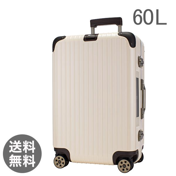 リモワ スーツケース 60L リンボ 4輪 882.63.13.5 クリームホワイト キャリーケース 電子タグ 【E-Tag】