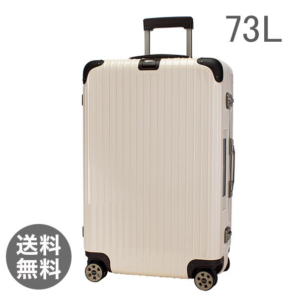 リモワ スーツケース 73L リンボ 4輪 882.70.13.5 クリームホワイト キャリーケース 電子タグ 【E-Tag】