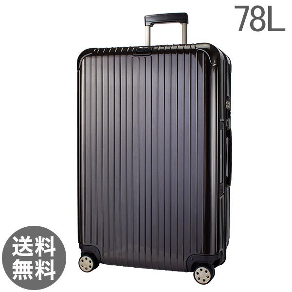 【E-tag】 RIMOWA リモワ SALSA Deluxe サルサデラックス 831.70.33.5 マルチホイール granite brown グラナイトブラウン MultiWheel 86L