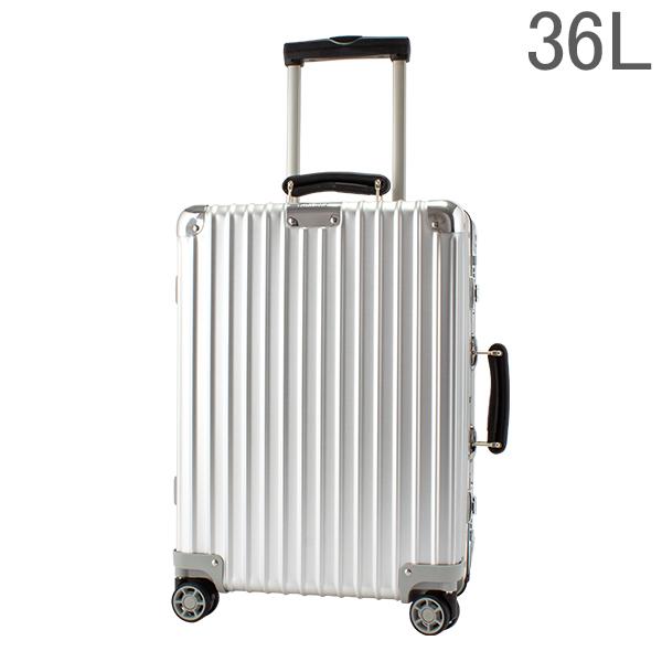 リモワ RIMOWA 【Newモデル】 クラシック 97253004 キャビン 36L 4輪 機内持ち込み スーツケース シルバー Classic 旧 クラシックフライト