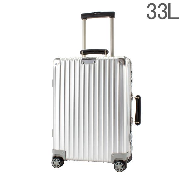 リモワ RIMOWA 【Newモデル】クラシック 97252004 キャビン S 33L 4輪 機内持ち込み スーツケース シルバー Classic 旧 クラシックフライト