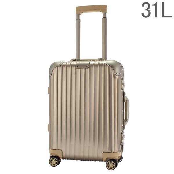 リモワ RIMOWA オリジナル 925520 キャビン S 31L 4輪 機内持ち込み スーツケース Original Cabin S
