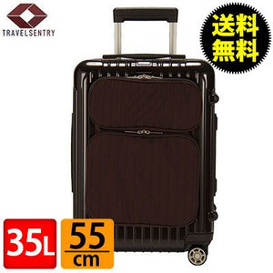 RIMOWA リモワ SALSA DELHYBRID サルサ 862.52 86252 デラックス ハイブリッド CABIN MW キャビン スーツケース キャリーバッグ ブラウン