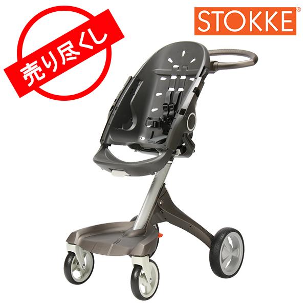 【365日出荷対応】【Stokke】(ストッケ)ストッケエクスプローリーシャーシ(本体) STOKKE XPLORY Chassis 175400