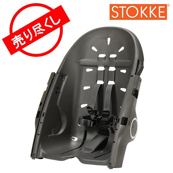 �y365��o�בΉ��z�yStokke�z�i�X�g�b�P�j �X�g�b�P�G�N�X�v���[���[�p�V�[�g STOKKE XPLORY Seat Complete w/o Handle or Footrest 184300