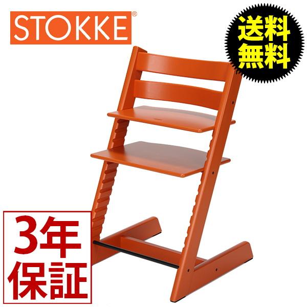 Stokke Tripp Trapp �X�g�b�P�g���b�v�g���b�v �X�g�b�P �g���b�v �g���b�v Chair Classic Collection �n�[�l�X�������o�I�����W 100123�yEU���f���z