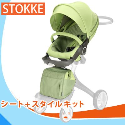 �y365��o�בΉ��z�yStokke�z�X�g�b�P �G�N�X�v���[���[ �V�[�g+�X�^�C���L�b�g�V�[�g XPLORY SEAT Style Kit Seat 181007 ���C�g�O���[�� �G�N�X�v���[���[��p