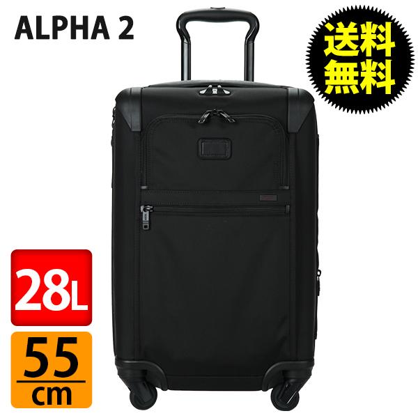 TUMI トゥミ 22060D2 ALPHA2 アルファ2 ウィールド エクスパンダブル キャリーオン スーツケース 28L black ブラック キャリーケース