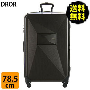 Tumi �g�D�~ Dror Extended Trip Packing Case  �h���[���E�G�N�X�e���f�b�h�E�g���b�v�E�p�b�L���O�P�[�X �X�[�c�P�[�X �I�j�L�X 68729