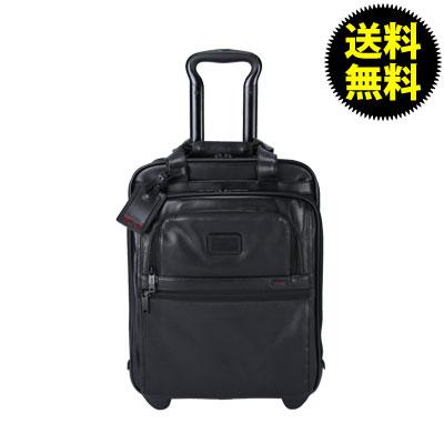 TUMI トゥミ 96126DH アルファ ビジネスケースコレクション-レザー トールホイール インターナショナルブリーフ ラップトップカバー スーツケース キャリーケース ブラック