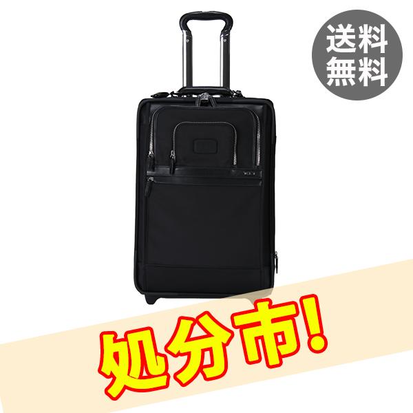 TUMI トゥミ 29020 Bedford ベッドフォード Expandable Carry-On 2輪 キャリーケース スーツケース Black